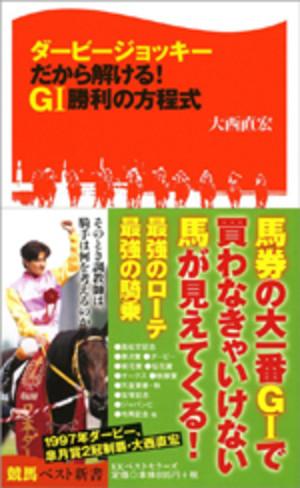 Onishi_book_3